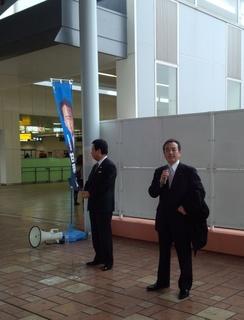 がれき駅頭.jpg