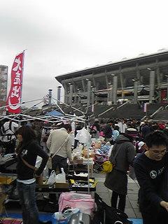日産スタジアム.jpg
