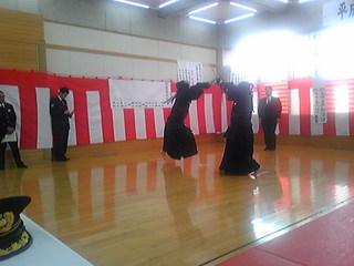 武道始め剣道.jpg