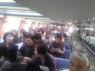 水上バス.jpg