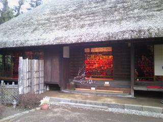 瀬戸屋敷1.JPG