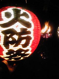 火防祭1.jpg