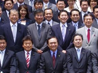 議会集合写真.jpg