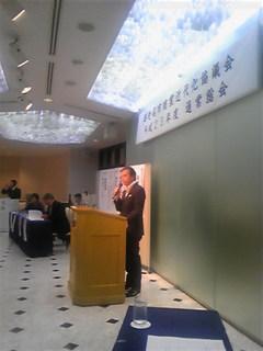 近代協.JPG