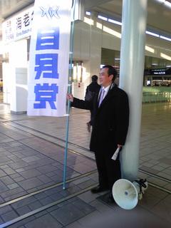 駅頭.jpg