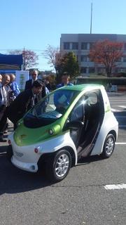 eco-car.JPG