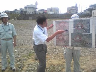 sagamigawa-2.jpg